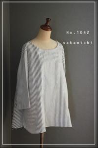 No. 1081, No. 1082 プルオーバー - sakamichi