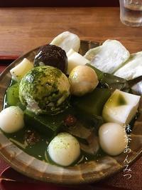 「梅山鉄平食堂」と「うめのま」 - SUGAR & BUTTER