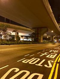 香港では巴士に乗れ![ N969バス  銅鑼灣 (摩頓台)→ 天水圍市中心 ] - 菜譜子的香港家常 ~何も知らずに突撃香港~