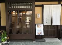 新大宮に新店続々!! - Kyoto Corgi Cafe