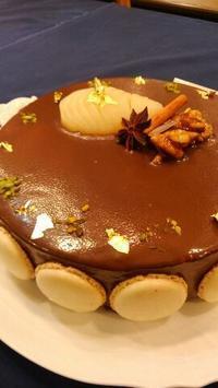 第32回ドゥニ・リュッフェル氏 フランス菓子講習会① - yuko-san blog*