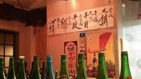 玉川学園前「青海波」 - … 由 無 事 … (よねさんな日々)