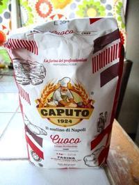 今年もイタリアの小麦粉でピッツア - Bのページ