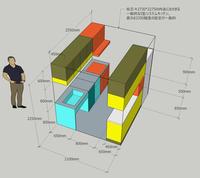 キッチン収納量の検討 - i+i