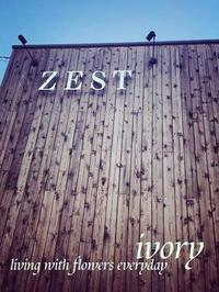 『ZESTさんの秋マルシェ〜♬』 -  Flower and cafe 花空間 ivory (アイボリー)