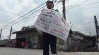 「記者会見もできない佐川国税庁長官はクビ」「核兵器禁止条約に賛成しない被爆国の総理、ジャイアンツを応援する緒方監督のようなもの。」 - 広島瀬戸内新聞ニュース(社主:さとうしゅういち)