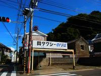 浦賀(Uraga)1 - Visitors