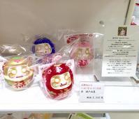 松坂屋上野店『日本のお土産・良いもの市』はっぴーだるま販売! - 佑美帖