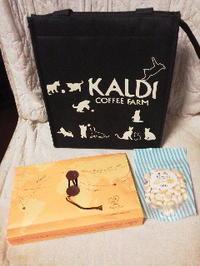 カルディ世界猫の日バッグ - 猫茶亭日記