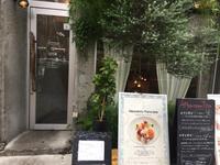 女子会に相応しい ビーガンカフェ「アインソフ ジャーニー」 - Coucou a table!      クク アターブル!
