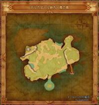 【ドラクエ11】ボウガンアドベンチャー 085つの小島 - のうきんとと