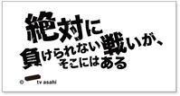 明日は東京…浜松最後 - 吉祥寺マジシャン『Mr.T』