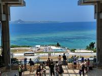 動物と青い海に癒される海洋博公園♪ - メイフェの幸せ&美味しいいっぱい~in 台湾