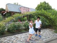 桔梗屋 本社   ☆☆☆★ - 銀座、築地の食べ歩き