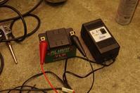 【DB7】アリアントリチウムイオンバッテリー - だいちゃんガレージ