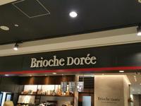 ★Brioche Doree★ - Maison de HAKATA 。.:*・゜☆