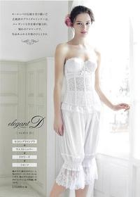 【ウェディングドレス】 めりはりボディーの秘密② - ブライダルギャラリー福茂のブログ