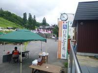 日本百名山五竜岳 (2,814.3M) ・日本三名山唐松岳 (2,695.9M) に登る - 風の便り