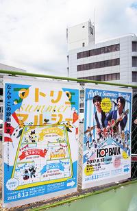 アトリエマルシェ御礼 - 大阪の絵画教室 アトリエTODAY
