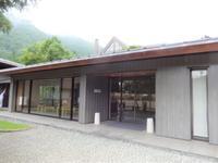 谷川岳ロープウェイと大露天風呂の宝川温泉夏の旅2天一美術館 - ふつうの生活 ふつうのパラダイス♪