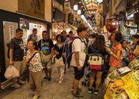 京の台所:錦市場(2017年、その3) - 写真の散歩道