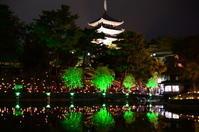 Nara Ise Summer Journey - 風に吹かれて