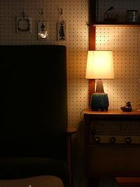 table lamp - hails blog