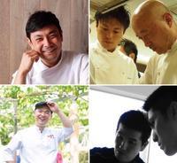 9月10日(日)第4回関西チャリティーレストランを開催します! - 溜め池ぶろぐ