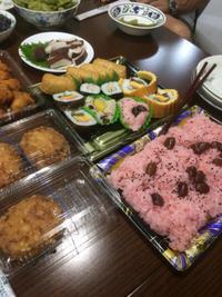 お赤飯 - 庶民のショボい食卓