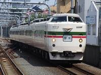 2017年7月31日 - ぱふゅのりずむ はなまる鉄道線