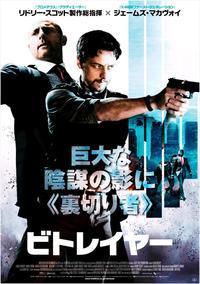 """c471 """" ビトレイヤー """" Blu-ray2017年8月15日 - 侘び寂び"""