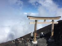 富士山に登る事と写真集を作る事は似ている? - 生きたいように生きる