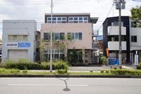 尼崎のオフィス ー 庭づくり完了 - Coo Planning . blog