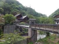 谷川岳ロープウェイと大露天風呂の宝川温泉夏の旅5宝川温泉の大露天風呂 - ふつうの生活 ふつうのパラダイス♪