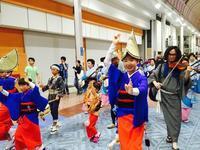 徳島・阿波踊りキューバナイト2018 - マコト日記