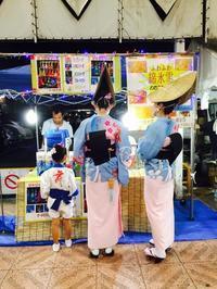 夏の東海近畿四国ツアー2018 - マコト日記