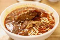 台湾縦断 2016 〜「永康牛肉麺」の真っ赤な辛麺〜 - 旅するツバメ                                                                   --  子連れで海外旅行を楽しむブログ--
