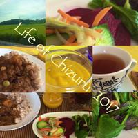 旧友へ会いに♡ハワイのロミロミと手料理と♡ - Life of Chizuru  … ナチュラルにうつくしく、そして笑顔と掃除