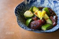 手作り料理とお酒 えん - オデカケビヨリ