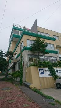 セラピア絵はがき、ホテル函館山に納品 - 工房アンシャンテルール就労継続支援B型事業所(旧いか型たい焼き)セラピア函館代表ブログ