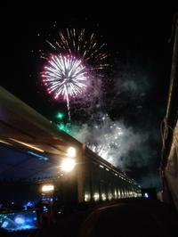 RISING SUN ROCK FESTIVAL 2017 in EZO ② - 屋根裏部屋メモリーズ