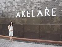 AKELARE(San Sebastian) - Table & Styling blog