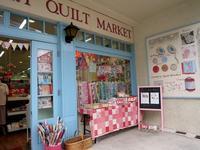 キルターの憧れの店「カントリーキルトマーケット」 -  Der Liebling ~蚤の市フリークの雑貨手帖2冊目~