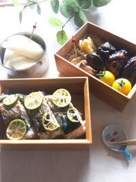 焼き鯖寿司弁当 - ほんわか~ゆったり