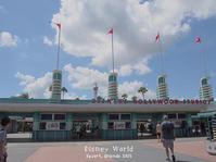 Disney's Worldstarbucks2 - Favorite place