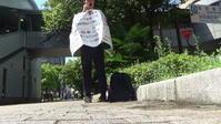 「野党共闘で暮らしに憲法を活かす政権交代」広島3区市民連合にご参加を! - 広島瀬戸内新聞ニュース(社主:さとうしゅういち)