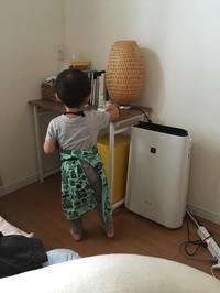 2歳1ヶ月13日。手足口病じゃないかーい - こんな私のはじめての妊娠・出産…そして子育て真っ最中