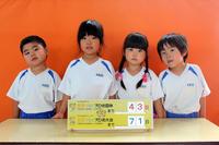 えひめ国体まで43日(こすもす) - 慶応幼稚園ブログ【未来の子どもたちへ ~Dream Can Do!Reality Can Do!!~】