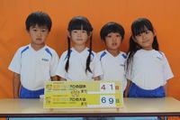 えひめ国体まで41日(こすもす) - 慶応幼稚園ブログ【未来の子どもたちへ ~Dream Can Do!Reality Can Do!!~】
