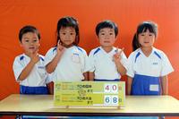 えひめ国体まで40日(こすもす) - 慶応幼稚園ブログ【未来の子どもたちへ ~Dream Can Do!Reality Can Do!!~】